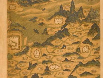 História da China: a Dinastia Ming (1368-1644)