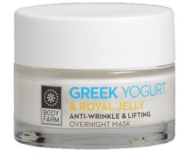 Anti-wrinkle & lifting overnight mask Greek yoghurt & royal jelly 50m
