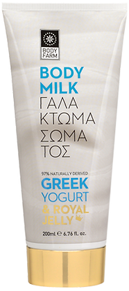 Body milk Greek yoghurt & royal jelly 200ml