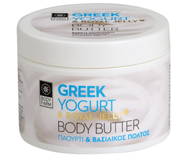 Body butter Greek yoghurt & royal jelly 200ml