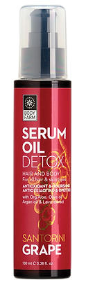 Serum oil Santorini Body farm 100ml