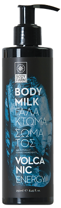 Body milk Volcano Body Farm 250ml.