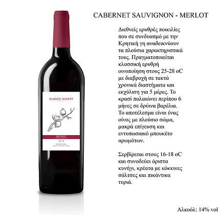 Cabernet Sauvignon  - Merlot  Klados 750ml