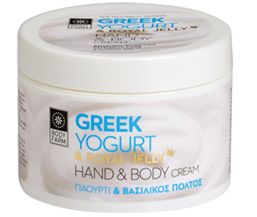 Hand & body cream Greek yoghurt & royal jelly 200ml