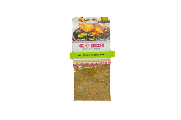 Mix for chicken 30g