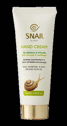 Hand cream Snail Olivie 75ml.