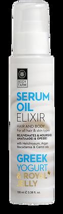 Serum oil Greek yoghurt & royal jelly 100ml