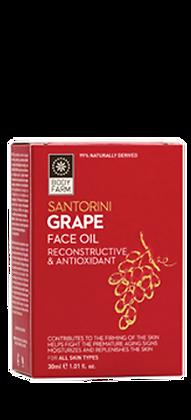 Face oil Santorini grape Body farm 30ml