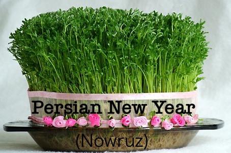 Persian New Year 2018 (Nowruz 1397)