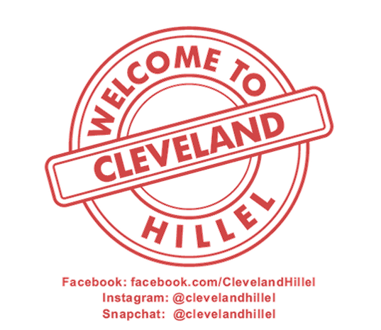 welcome to cle hillel transparent backgr