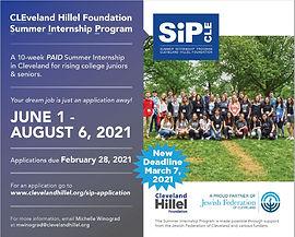 2021 - Extended Deadline ad SIP.JPG
