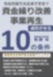 スクリーンショット 2019-10-07 18.45.11.png