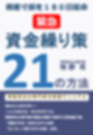 スクリーンショット 2019-10-07 18.44.34.png