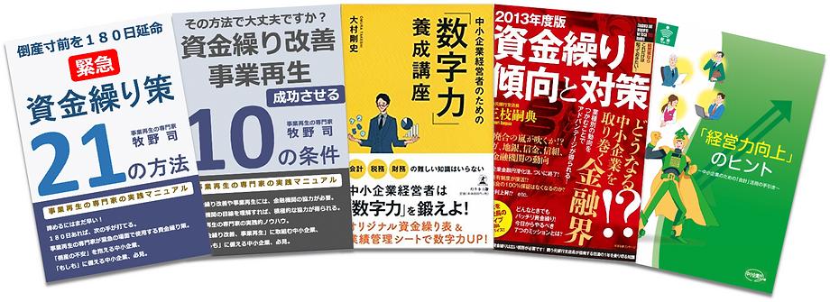 書籍.png