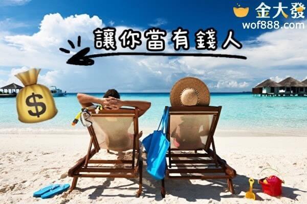 運彩廣告dcard-運彩致富廣告只是手段?真相大公開!