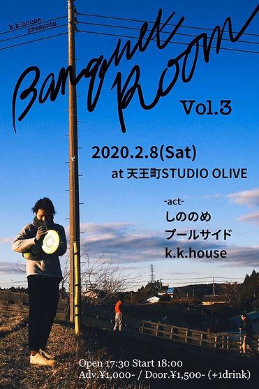 20200208_天王町STUDIO OLIVE.JPG