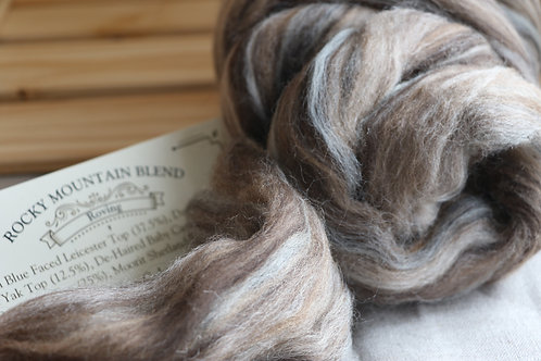 """Rocky Mountain"" Spinning Fibre"