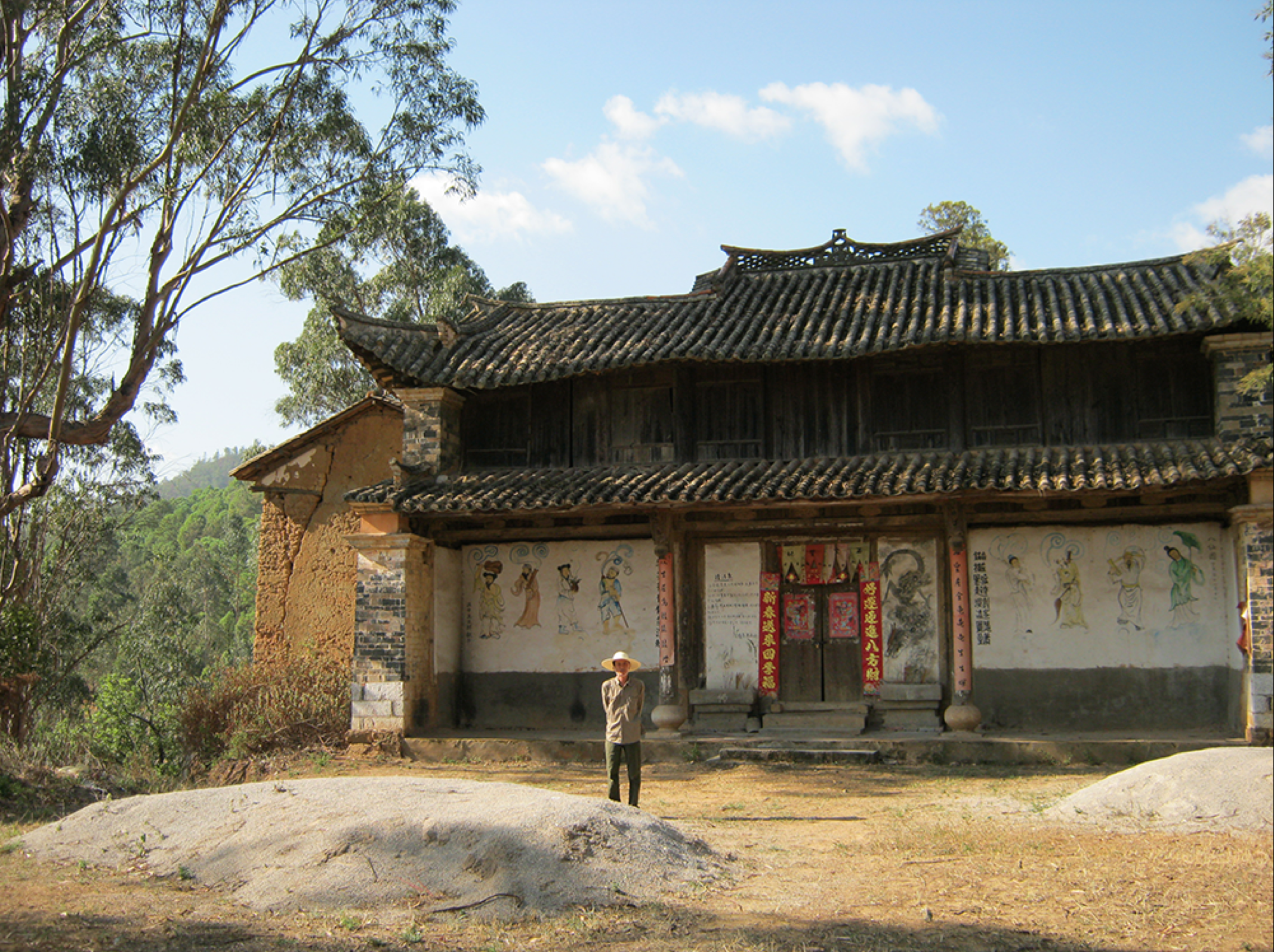 Local Dian Temple