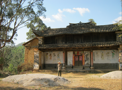 Local Temple in Dian