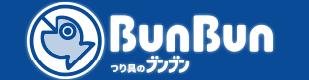ブンブン.png