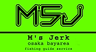 MSジャーク.png