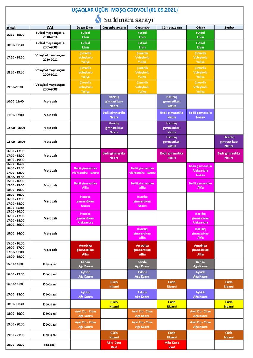 расписание детских групповых занятий 01_09_2021_page-0001.jpg