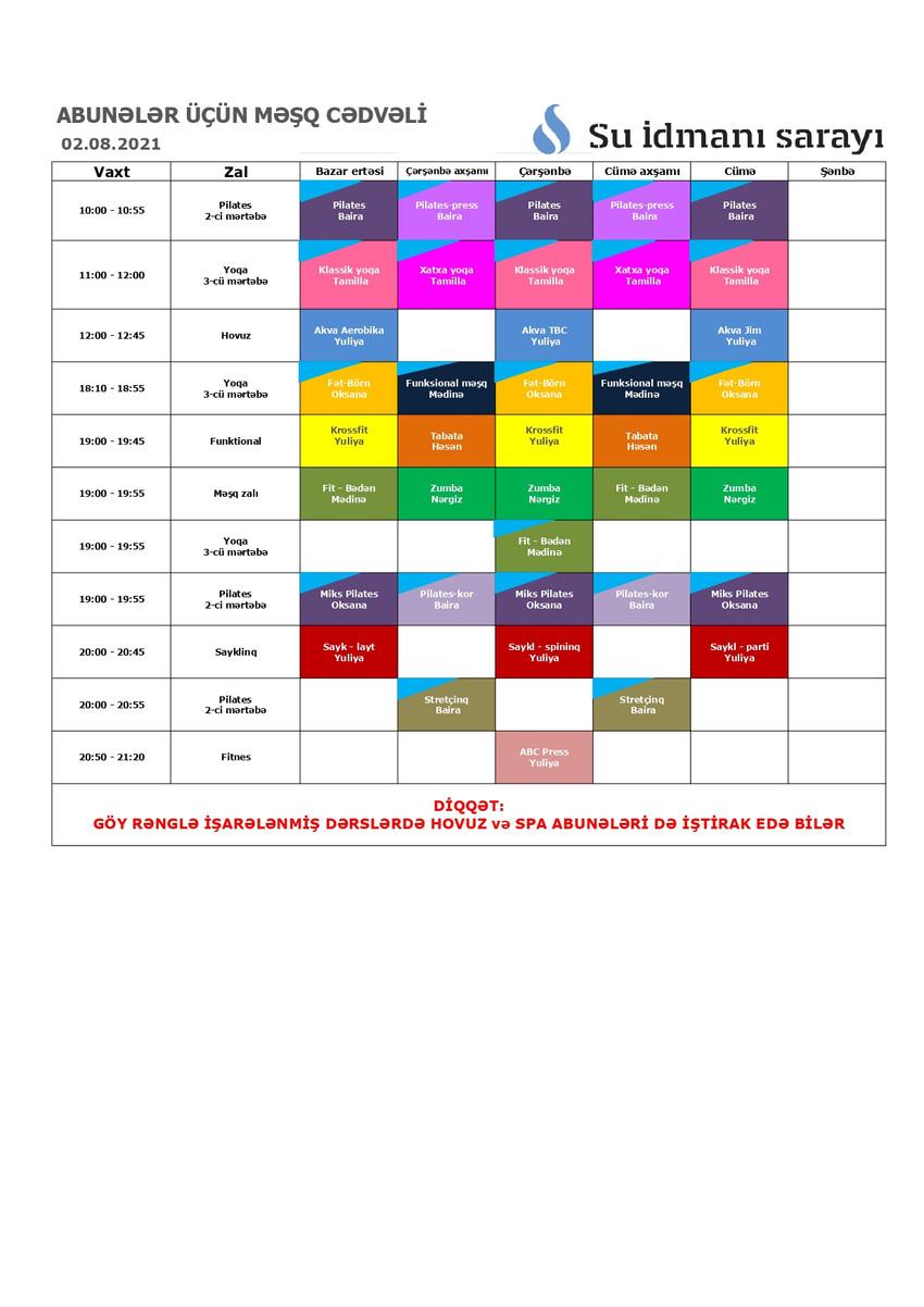 Расписание для абонементов  02.08.2021_page-0001.jpg