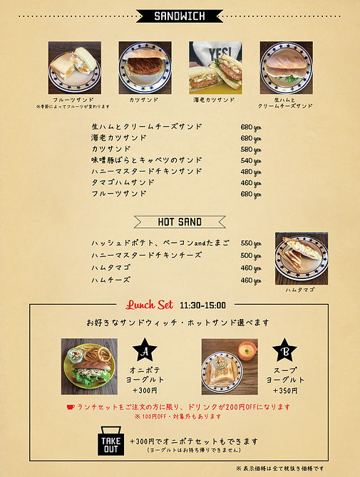 menu2020.2HP-01.jpg