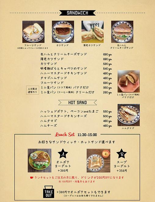 menu2019.9-01.jpg
