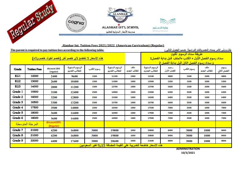 fees2021-22_002.jpg