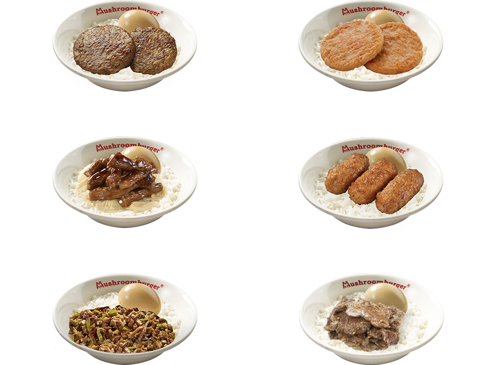 Rice Meal Homepage 20200511.png