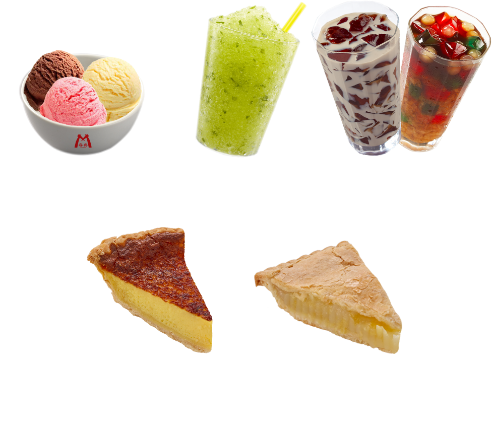 Dessert (2021 Sep).png