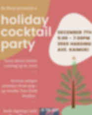 holiday cocktail party.png