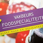 vakbeurs-foodspecialiteiten.jpg