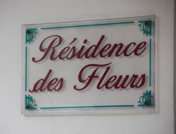 Entrée_de_la_Résidence