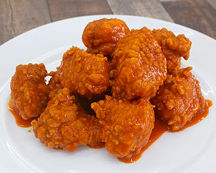 Chicken Boneless Wings.jpg