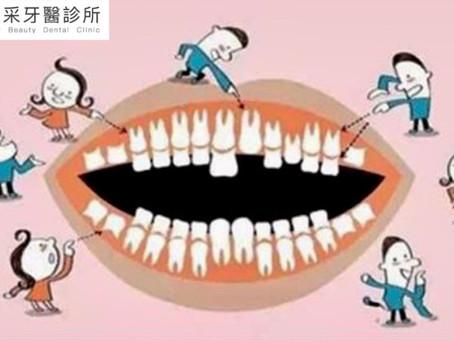 孩子的乳牙遲遲不掉是否因「先天缺牙」呢?