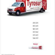 Tyrosurgel I