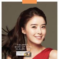 Clalen Iris  II_China