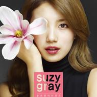 Clalen Suzy Gray