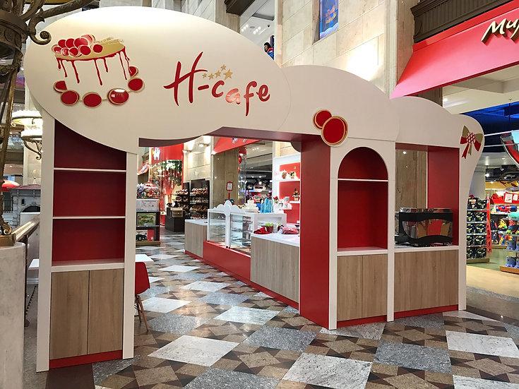 Кондитерский бутик H-cafe