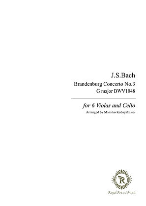 J. S. Bach/Brandenburg Concerto No.3 G major BWV1048 [Download edition]