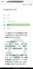 Screenshot_20210325-151910.png