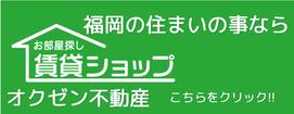 岩猿塾様バナー.png