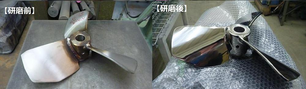 医薬機械部品#400 (株)旭研磨工業所