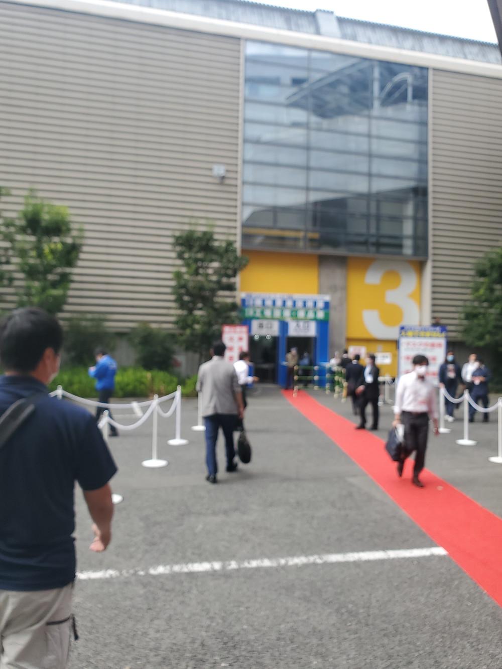 (株)旭研磨工業所 第23回関西機械要素技術展