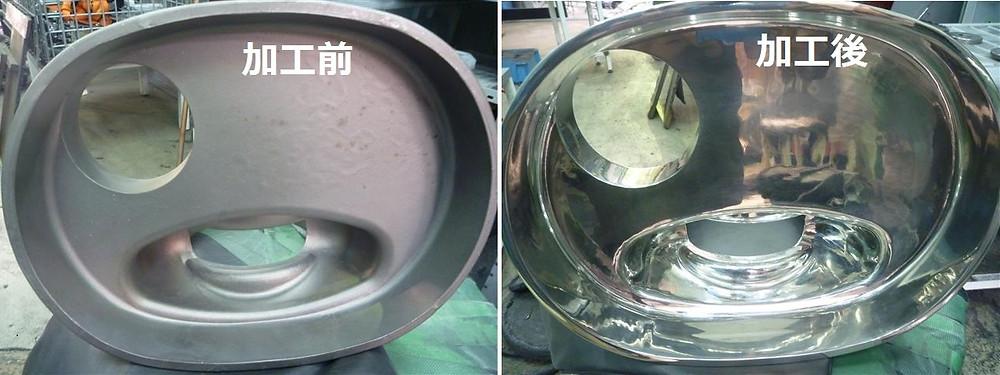 鋳物バフ研磨 ㈱旭研磨工業所