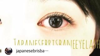 Natural Eyelash Style
