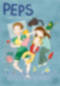 peps18-couv.jpg