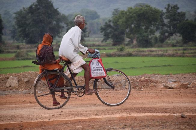 Jawhar Rides